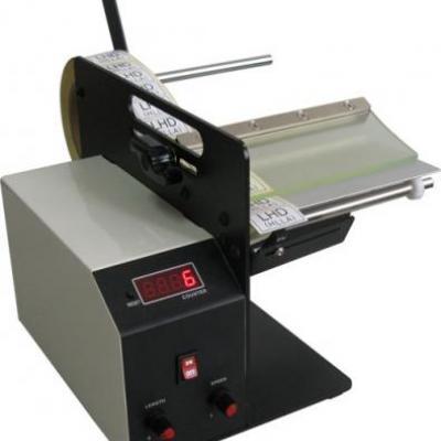 Aplikator etykiet etykieciarka dyspenser podajnik