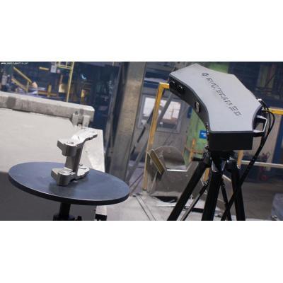 EVATRONIX EVIXSCAN HEAVY DUTY QUADRO 3D scanner