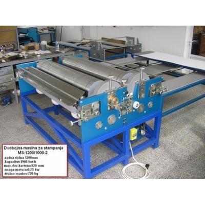 MS2K-1700/1400 drukarka fleksograficzna 2 kolora