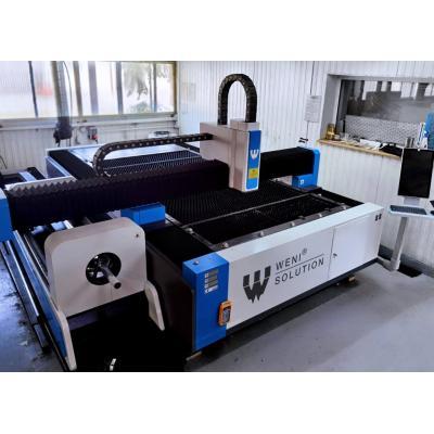 OD RĘKI! Laser fibrowy WS3015GM Basic 3m