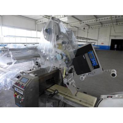 Urządzenie etykietująco - drukujące  Model – Altec