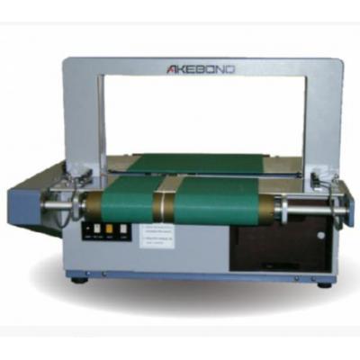 Maszyna pakująca Akebono OB-360