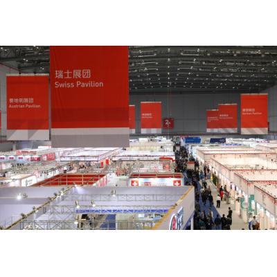Targi Chinaplas 2020 - nowy termin